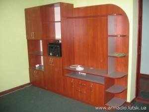 office0030