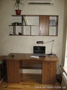 office0042