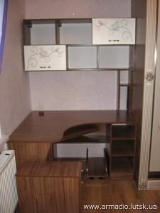 office0044