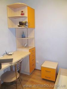 office0080