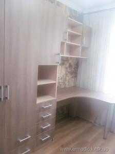 office0130