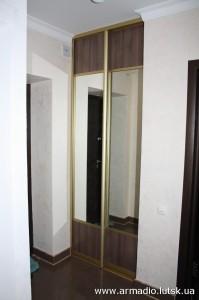 peredpokoi0062